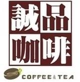 誠品咖啡加盟