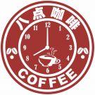 八點咖啡加盟