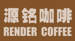 源銘咖啡加盟