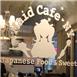 女仆咖啡廳加盟