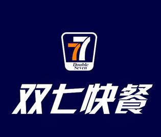 雙七快餐加盟