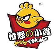 愤怒的小鸡加盟