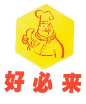 好必来中式快餐加盟