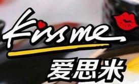 爱思米中式快餐加盟