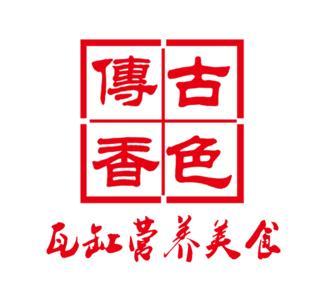 古色传香中餐加盟