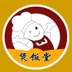 煲饭堂特色快餐加盟