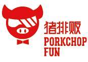 猪排贩快餐加盟
