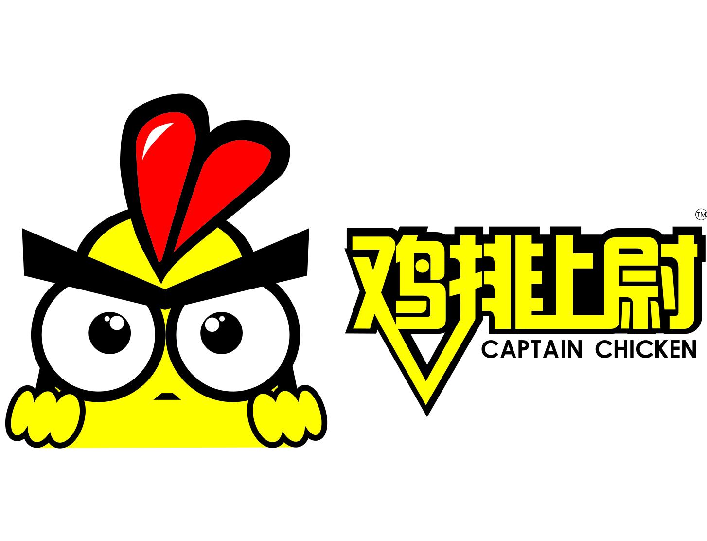 鸡排上尉加盟
