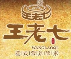 王老七蒸菜快餐加盟
