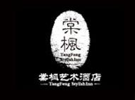 棠枫快捷酒店加盟