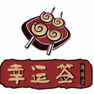 曹氏麻辣燙加盟