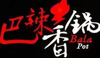 巴辣香锅加盟