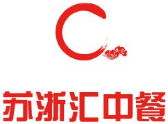 蘇浙匯中餐加盟