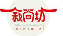 叙尚坊秘制焖锅加盟