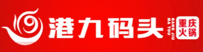 港九码头老火锅加盟