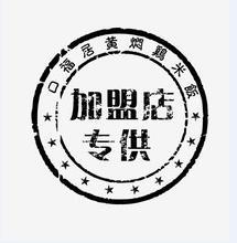 口福居黃燜雞米飯加盟