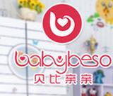 贝比亲亲婴儿用品加盟