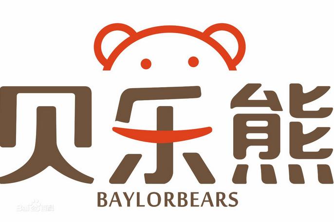 贝乐熊加盟