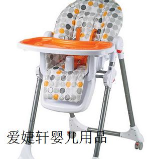 爱婕轩婴儿用品加盟