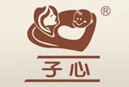 子心母婴用品加盟