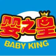婴之皇加盟