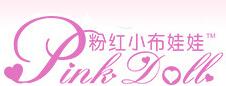 粉紅小布娃娃女裝加盟