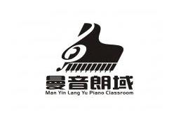 曼音朗域音樂培訓加盟