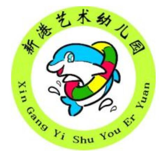 新港藝術幼兒園加盟