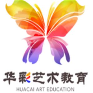 北京华彩艺术加盟