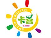 卡喜國際少兒英語加盟
