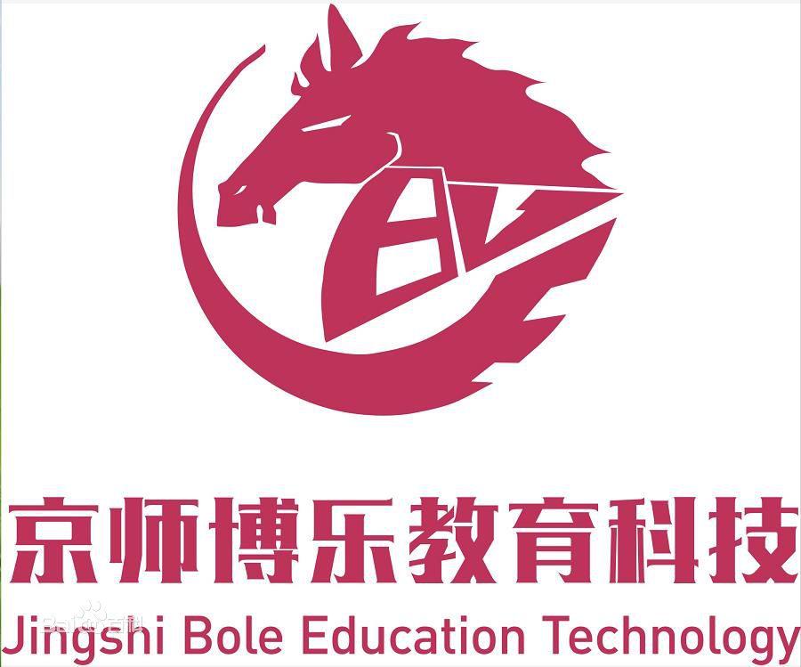 博樂教育加盟