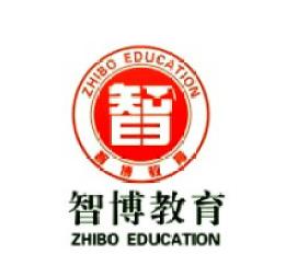智博教育加盟