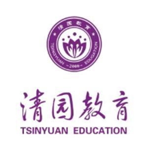 清園教育加盟