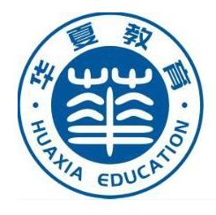 华夏教育加盟