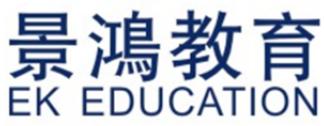 景鴻教育加盟