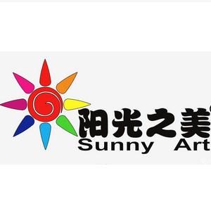 陽光之美美術加盟