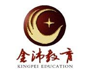 金沛教育加盟