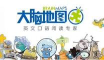 大腦地圖加盟