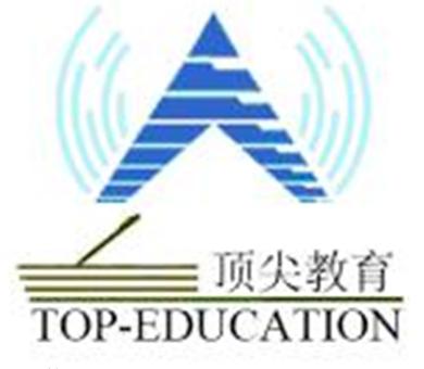 顶尖教育加盟
