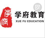 学府教育加盟