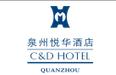 悅華酒店加盟