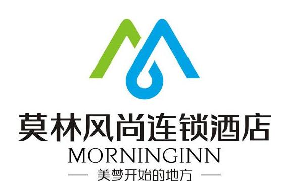 莫林風尚酒店加盟