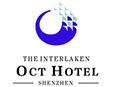茵特拉根酒店加盟