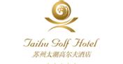 高爾夫大酒店加盟