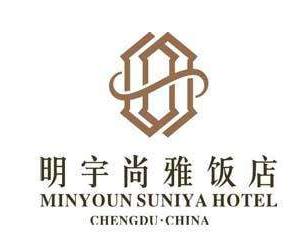 明宇尚雅酒店加盟