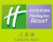三亚湾假日酒店加盟