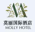 莫丽酒店加盟