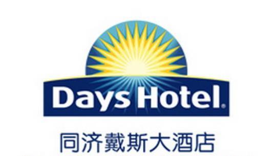 戴斯商务酒店加盟