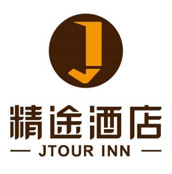 精途商務酒店加盟