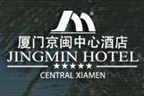 京閩中心酒店加盟